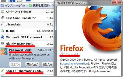 20090703firefox1