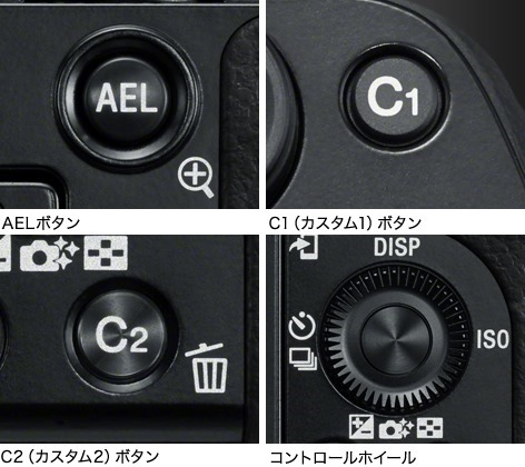 y_a6000_control_wheel