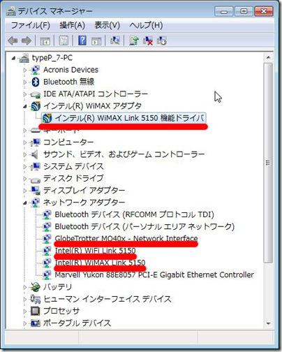 20100122wimax06