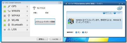 20100122wimax07