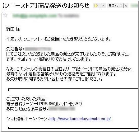 20101208reader1