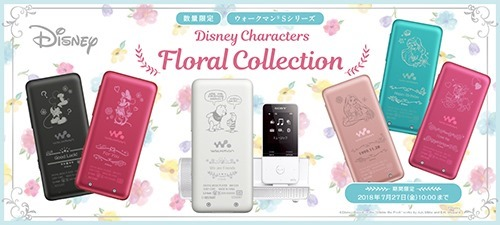 1200_540_disneyfloral_mainvisual