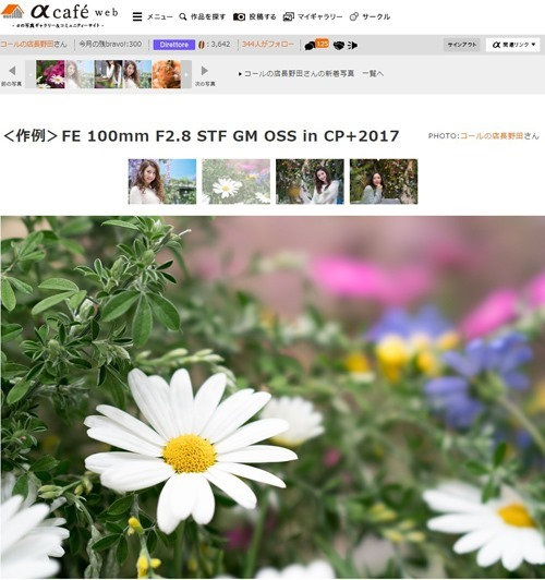 calltencho_2017-2-26_16-27-40_No-00