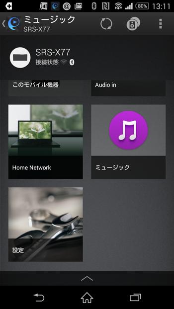 Screenshot_2015-06-01-13-11-21