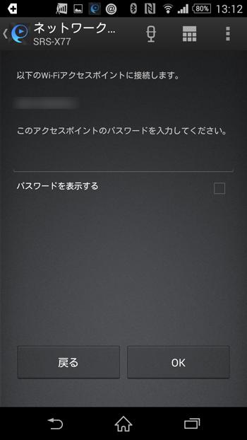 Screenshot_2015-06-01-13-12-22