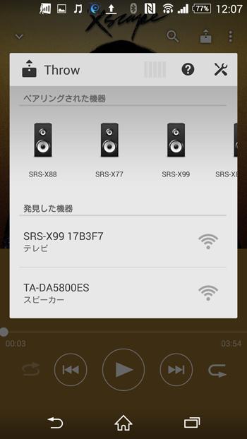 Screenshot_2015-06-09-12-07-59
