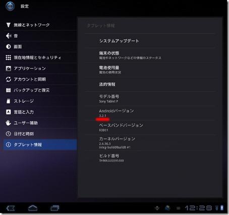 20111110update01