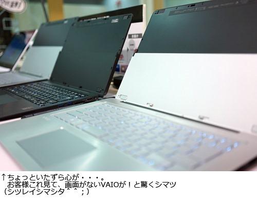 DSC01893
