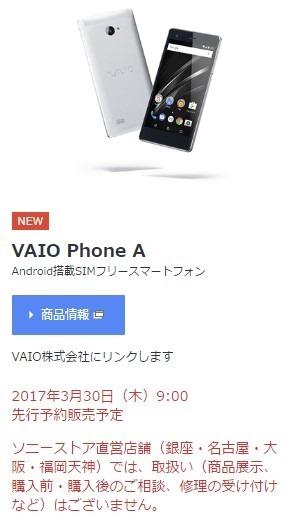 calltencho_2017-3-22_9-43-36_No-00