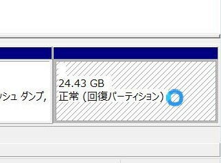 WS000043