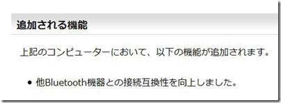 20100530remote23