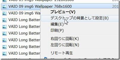 20100715ptateyoko3