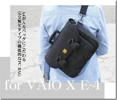 20091025vaioxbag01