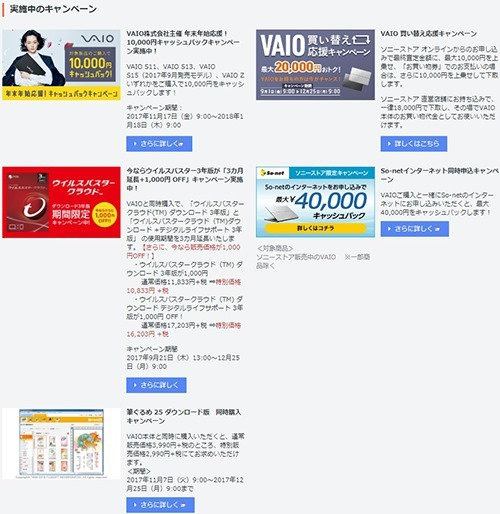 calltencho_2017-11-30_9-31-10_No-00