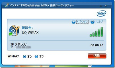 20100205wimax01