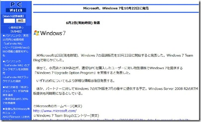 20090604windows1