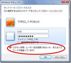 20091112file1