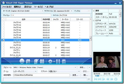 20090426jimaku2