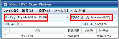 20090426jimaku4