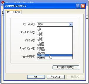 20091109pxp06