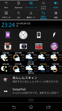 Screenshot_2013-02-16-23-24-23