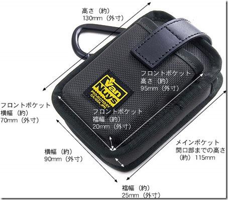 20100516kuramoto16