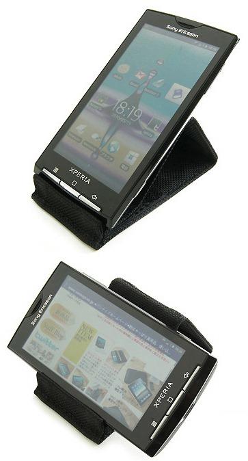 20100522choioki03