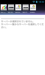 Screenshot_2012-12-05-18-32-43