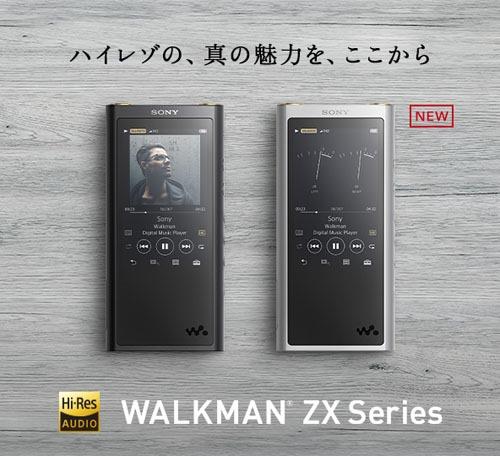 592_540_wood_ZX