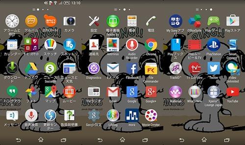 Screenshot_2015-04-21-13-10-12
