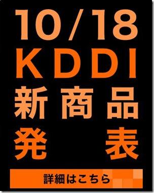 20101011kindan1