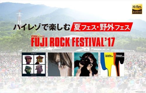 fujirock_2017_banner