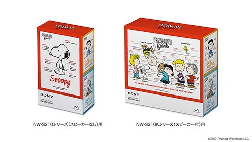 Gallery_snoopy_1709_3