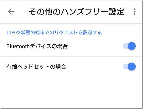 Screenshot_20180622-125747