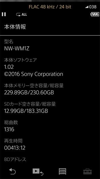 screenshot_20170103_161108375