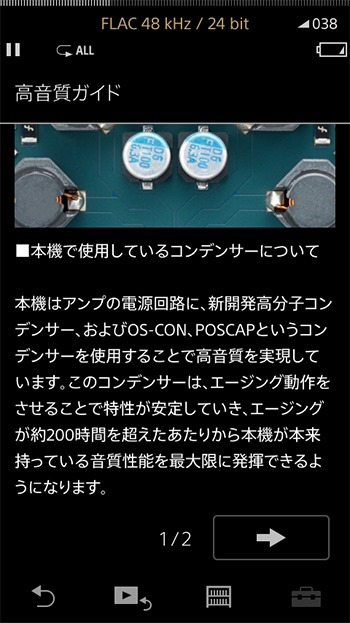 screenshot_20170103_161337306