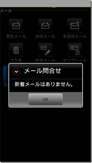 20110201spmode01