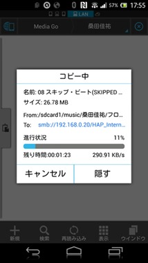 Screenshot_2013-10-24-17-55-13
