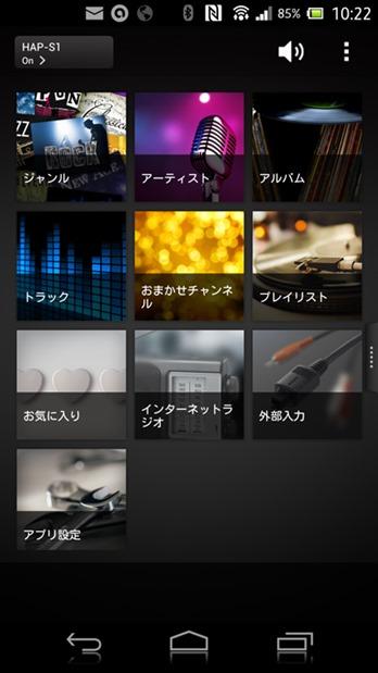 Screenshot_2013-10-25-10-22-44