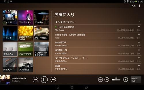 Screenshot_2013-10-25-11-40-31