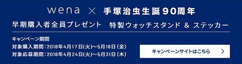 calltencho_2018-4-17_10-3-48_No-00