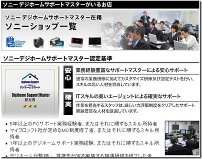 20090423digihome1