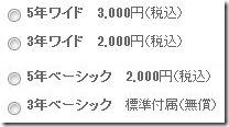 20100129bloggie003