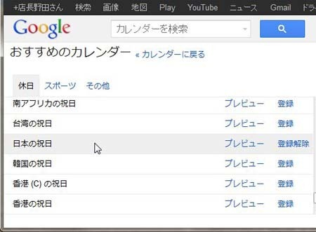 20120504Android01