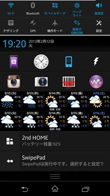 Screenshot_2013-02-12-19-20-20