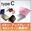 cp_mem_02.jpg