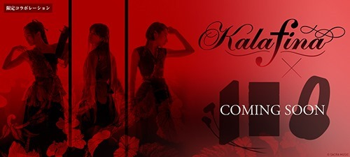1200_540_a-kalafina_mainvisual