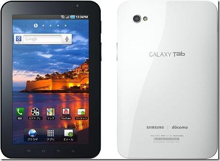 20101006galaxytab01