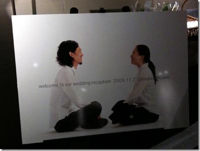 20091107daisukeayano1