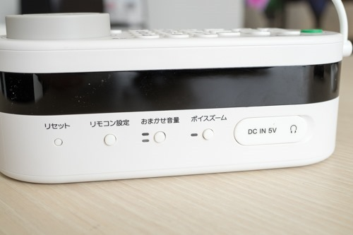 DSC06648